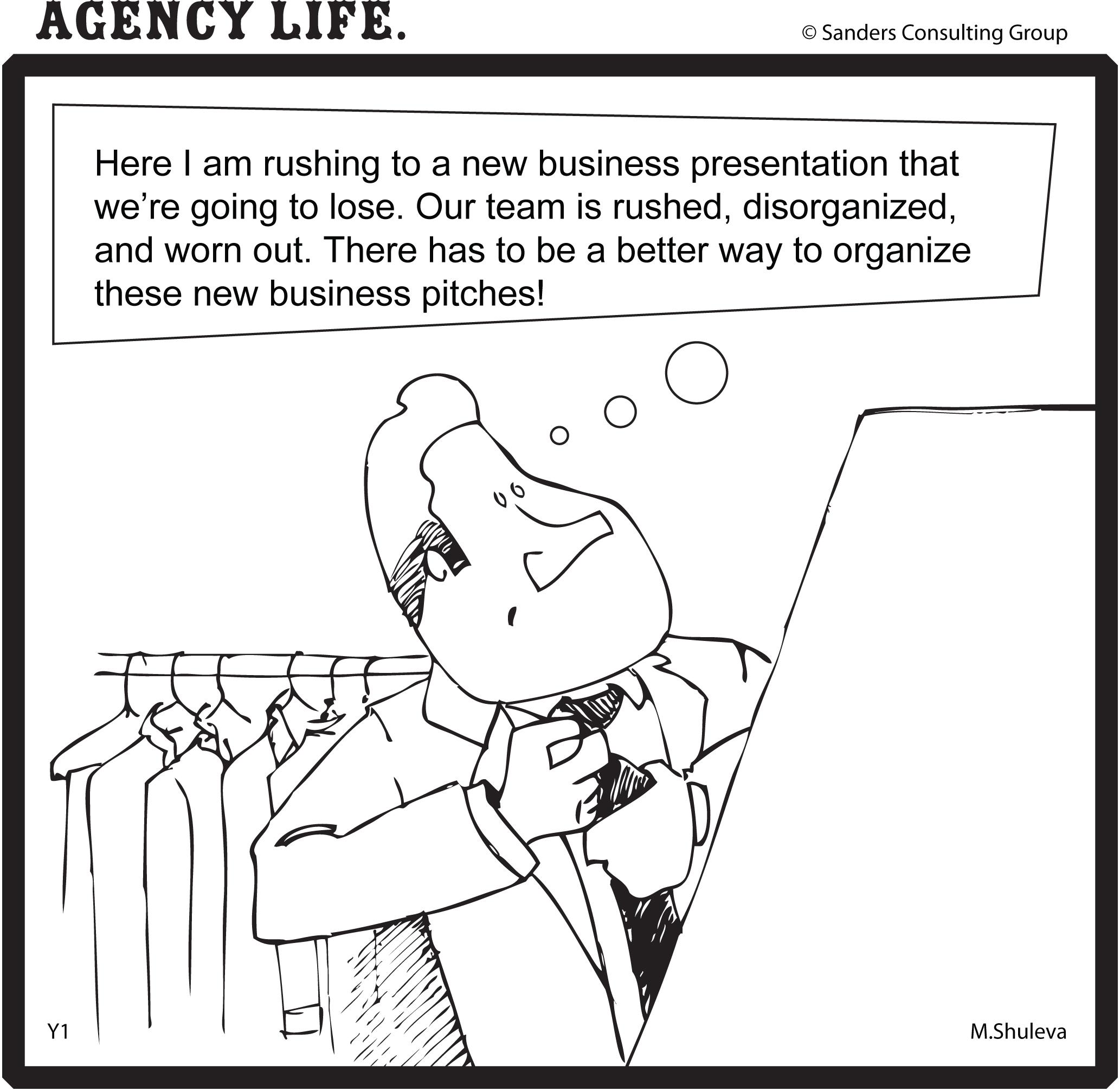 Ogilvy (agency)